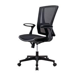 ELEMENTS เก้าอี้สำนักงาน รุ่น MANACO EM-205D สีดำ