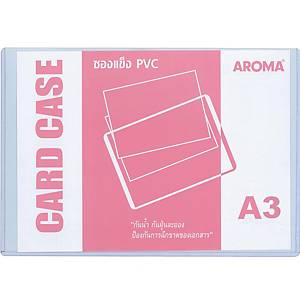 AROMA ซองพลาสติกใสแข็ง ขนาด A3