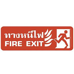 STICKER FIRE EXIT S808 RIGHT SIZE 9.33X28 CENTIMETRES