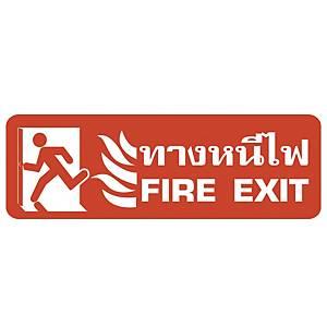 STICKER FIRE EXIT S809 LEFT SIZE 9.33X28 CENTIMETRES