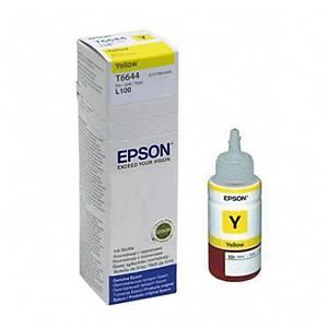 EPSON หมึกอิงค์เจ็ท รุ่น T664400 ชนิดเติม สีเหลือง
