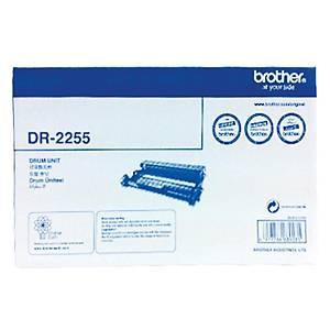 BROTHER ตลับหมึกเลเซอร์ รุ่น DR-2255 ดรัม