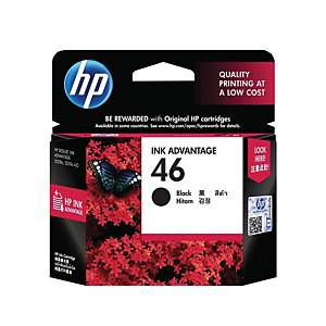 HP CZ637AA Original Inkjet Cartridge - Black