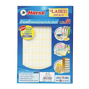 HORSE A2 LABEL 8MM X 20MM 150 LABEL/SHEET - PACK OF 15 SHEETS