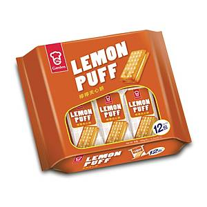 Garden 嘉頓 檸檬夾心餅 - 12包裝