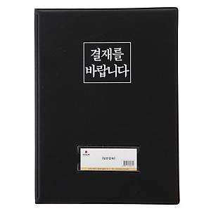영오 결재판 YF3012 검정