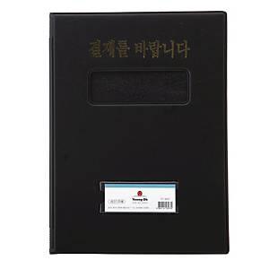 영오 결재판 창문형 YF3022 검정