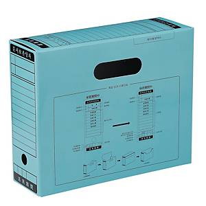 YOUNGOH YF7116 DOCUMENT BOX LIGHT BLUE