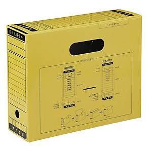 YOUNGOH YF7116 DOCUMENT BOX YELLOW