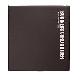 YANGJI YSB0206 BUSINESS CARD 400POCK BLACK
