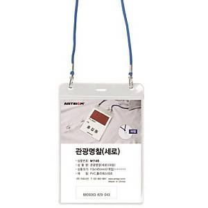 PK10 ARTSIGN M0046 ID HOLDER WITH NK