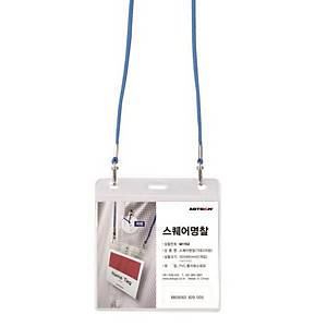 PK10 ARTSIGN M0052 ID HOLDER WITH NK
