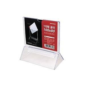 ARTSIGN F100080 Y-SHAPED 120X60X120