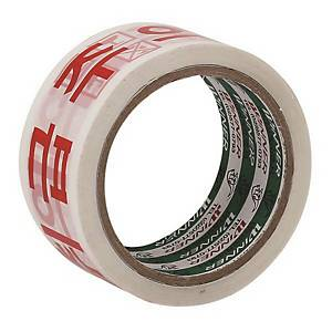 GEUMSUNG SAFE PRINTED TAPE 50MMX40M