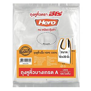 HERO Plastic Bag with Handle 8x16 inches  0.5 kg