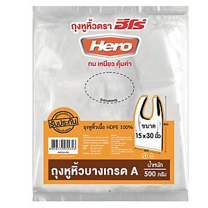 HERO Plastic Bag with Handle 15x30 inches 0.5 kg