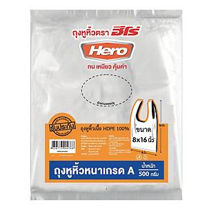 HERO PLASTIC BAG WITH HANDLE 8X16 INCHES 0.5 KILOGRAMS