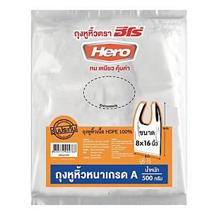HERO ถุงหูหิ้ว 8X16 นิ้ว 0.5 กิโลกรัม
