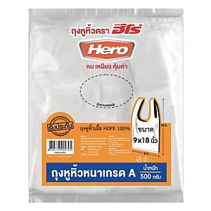 HERO ถุงหูหิ้ว 9X18 นิ้ว 0.5 กิโลกรัม