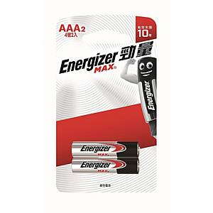 Energizer Alkaline Batteries AA - Pack of 2