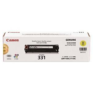 [직배송]CANON MF8240CW CRG-331Y 토너 노랑