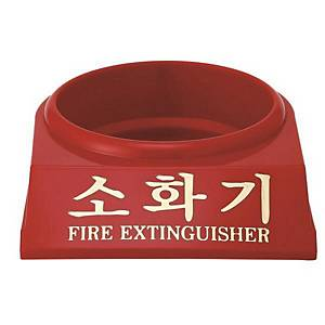 SHINYOUNG EXTINGUISHER STAND SY.3.3