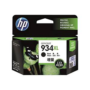 HP C2P23AA 934XL Inkjet Cartridge - Black
