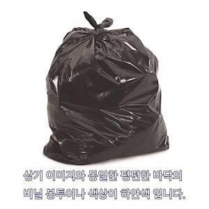 평판 쓰레기봉투 소 30L (48X65) 흰색 100장