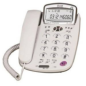 RT RT-100 WIRED TELEPHONE