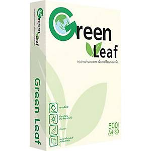 GREEN LEAF กระดาษถนอมสายตา A4 80 แกรม 1 รีมบรรจุ 500 แผ่น