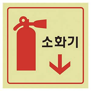 ARTSIGN 6208 FIRE E X TING SIGN 120 X 120