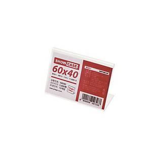 PK10 ARTSIGN A6040 POP STAND 60X40