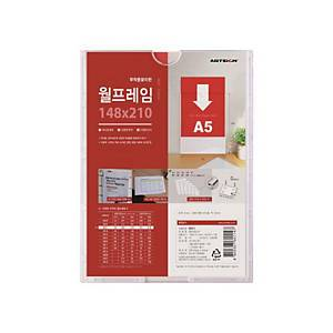 ARTSIGN B210148 SEXTAN SELF ADH SIGN A5