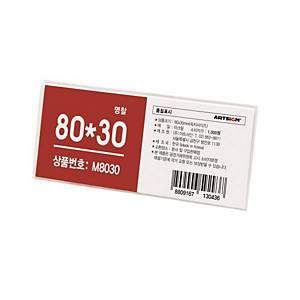 ARTSIGN M8030 ACRYLIC BADGE 80X30
