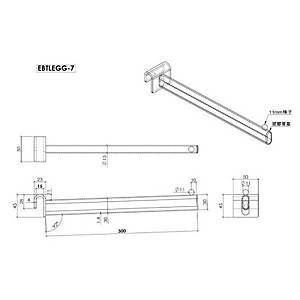 Shopworx Ebtlegg-7 Forward Arm 300mm