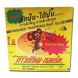 GLUE-RAT กาวดักหนูสำเร็จรูป 100 กรัม กล่อง 2 แผ่น