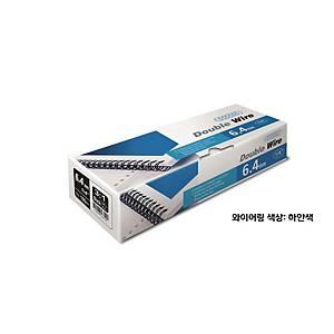 PK100 COPIERLAND METAL WIRE 6.4MM WHITE