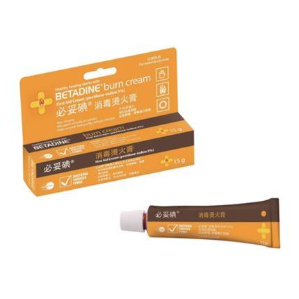 BETADINE Antiseptic Burn Cream 15g
