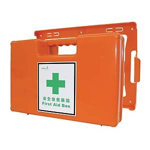 APSafety Care 急救箱 (連急救用品) - 10人或以下使用