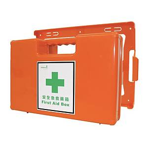 APSafety Care 急救箱 (連急救用品) - 10-49人使用