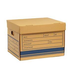 กล่องกระดาษเก็บเอกสาร KA185/125 แพ็ค 2 กล่อง