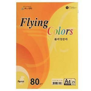 삼원 플라잉컬러 P09 80g A4 노랑색 25매