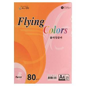 PK25 SAMWON P14 FLYING COLOR A4 80G PINK