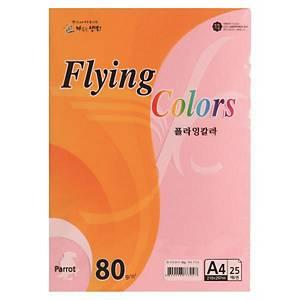 삼원 플라잉컬러 P14 80g A4 분홍색 25매
