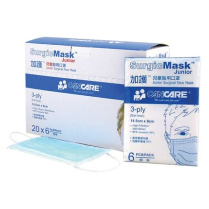junior surgical mask