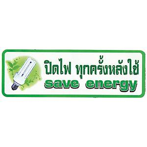 SIGN STICKER S829 SAVE ENERGY 9.33CM X 28CM