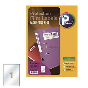 프린텍 애니라벨 보호용 필름 라벨 F2010 199.9X289.05mm A4 10매