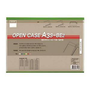 다산 열린케이스 A3-BE2 A3 가로형 420 X 297mm 연두