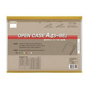 DASAN A4S-BE2 OPEN WELL SIGN A4 YELLOW