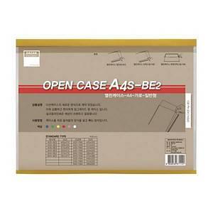 다산 열린케이스 A4-BE2 A4 가로형 297 X 210mm 노랑